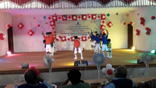 Primary school children of SSK