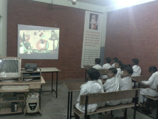 Audio visual facility for teaching at the school