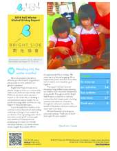 BSP Fall Winter Sponsor Meals Update (PDF)