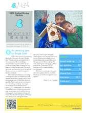 BSP 2020 March Sponsor Meals Update (PDF)