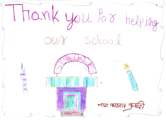 Thank You for Helping Our School