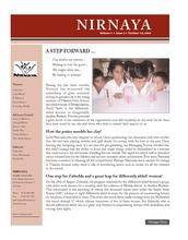 Volume 3 Issue 3; October 2005 (PDF)