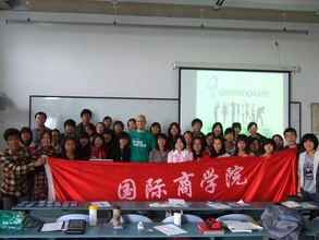 Volunteers at a GECKO Training Session in Chengdu