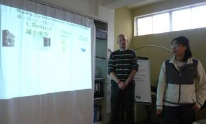 BEAN volunteer practices teaching GECKO