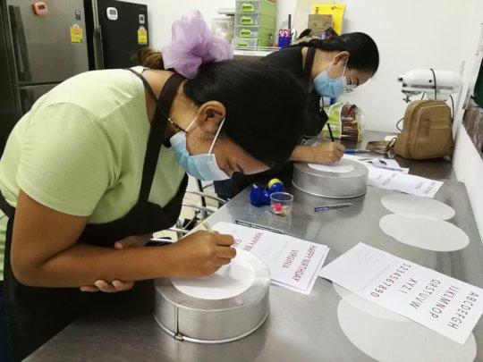 Bakery writting training