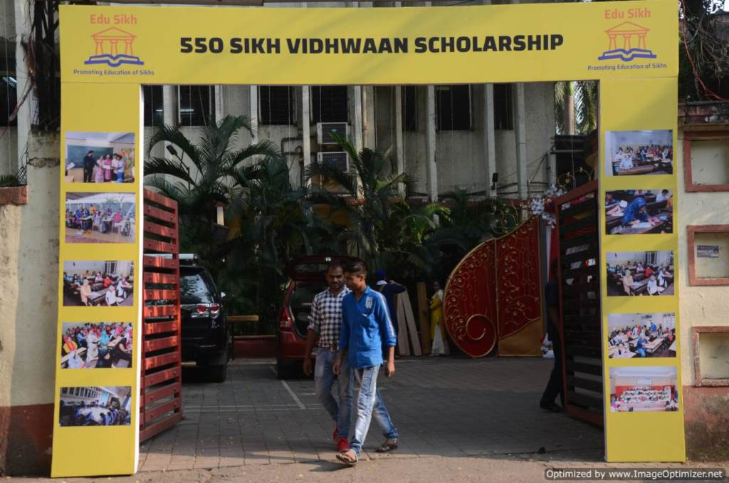 Welcome gate- Scholarship distribution programme