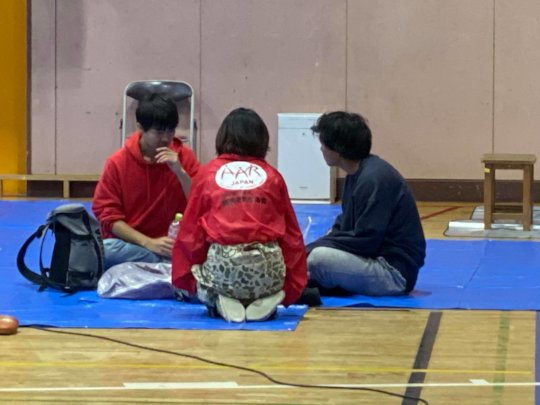 Typhoon Hagibis Relief Fund