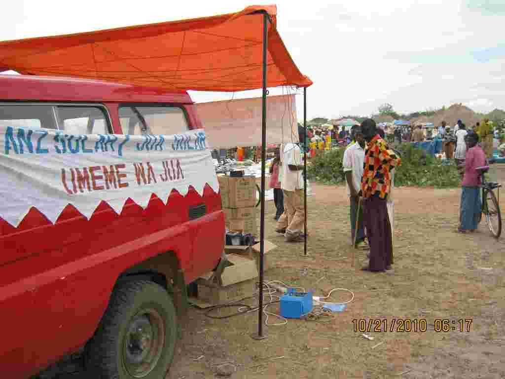 Village Market 1