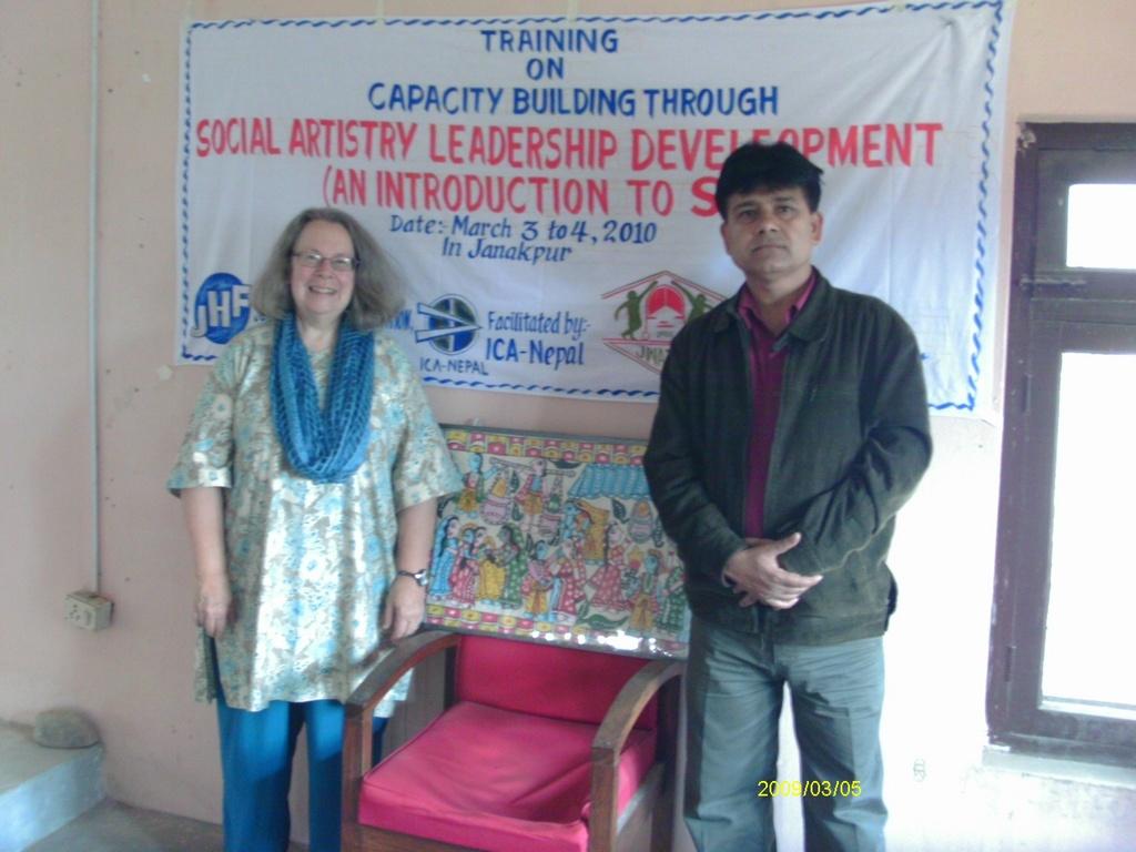 Jan and Atma conduct SA training in Janikpur