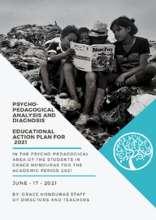 How Grace education works (PDF)