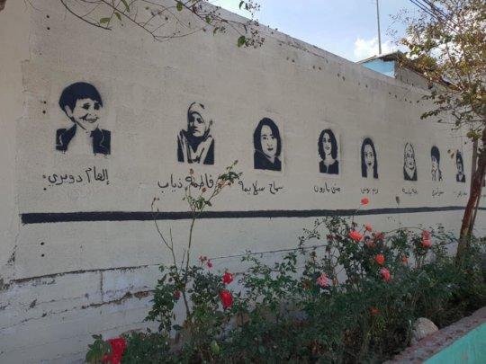 16 Days Campaign public mural program