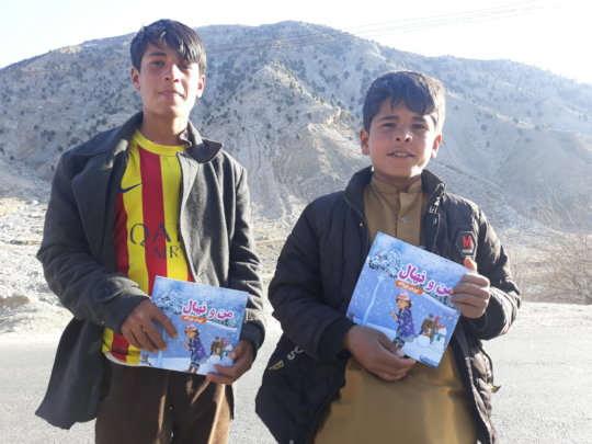 Children receiving the books, Panjshir province
