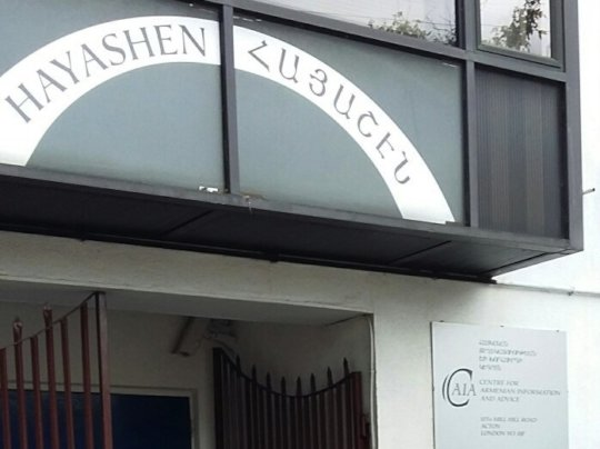 CAIA's Hayashen Centre