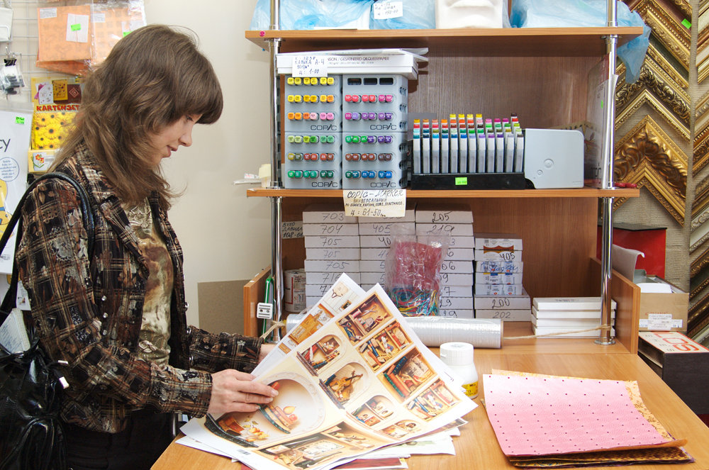 Purchase of decoupage materials