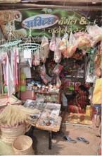 Reshma's shop