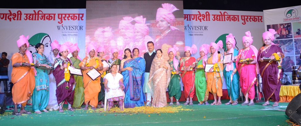 Mann Deshi Udyojika Award Winner