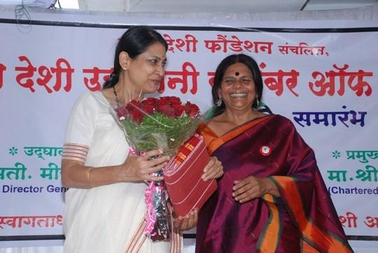 Pune Br inugration
