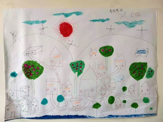 Children's drawing of Beiyinqing