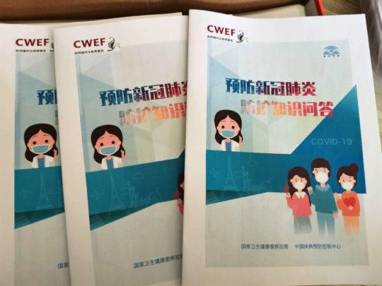 COVID-19 teaching materials