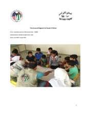 Psychosocial Support for Gazan Children (PDF)