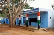 Government School Adoption Programme