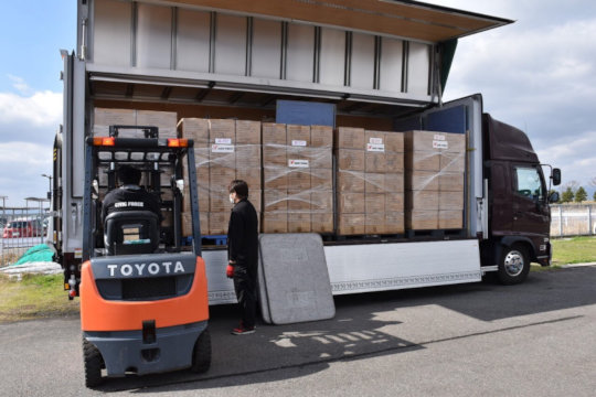 Shipment of supplies preparing for delivery