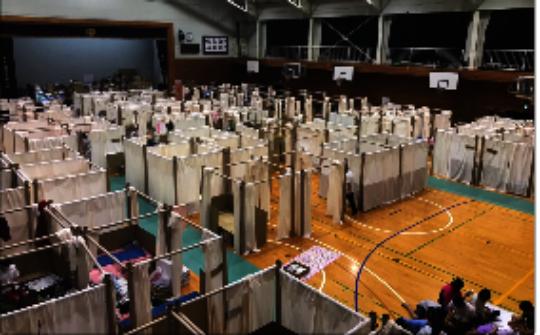 Provided evacuation center management