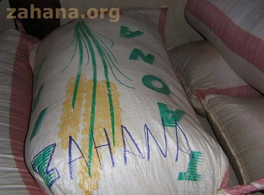 Rice bought by Zahana for the Seed Fund