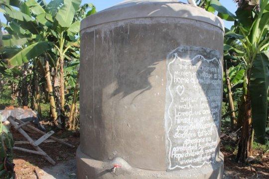 11th water tank