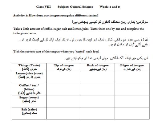 General Science Worksheet for students of Grade 8