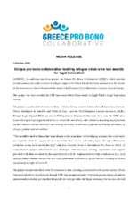 GPBC Award Press Release (PDF)