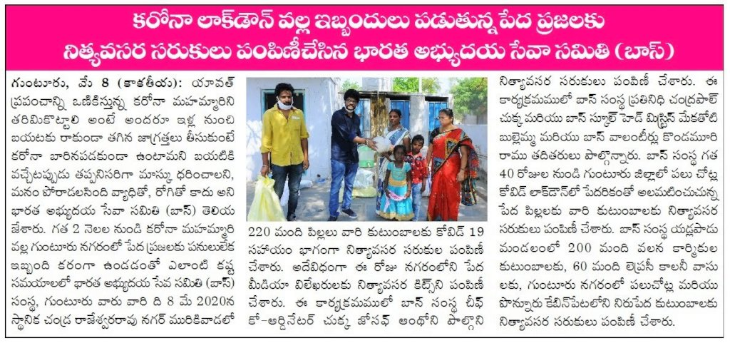 BASS Covid Relief in News Clipping