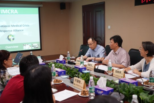 Meeting With Our Chinese Crisis Response Team