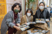 Give South Korea Hope Against the COVID-19 Virus