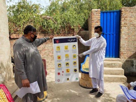 Community health training in Pakistan