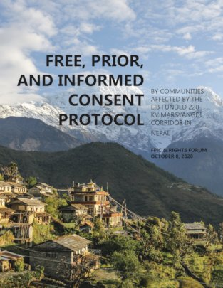 FPIC Protocol Cover