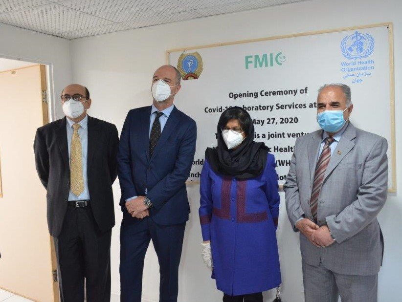 Opening of Covid-19 testing center at FMIC