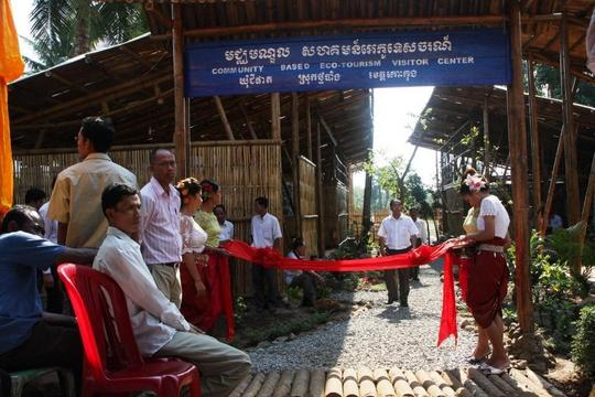 Visitor's Center Entrance