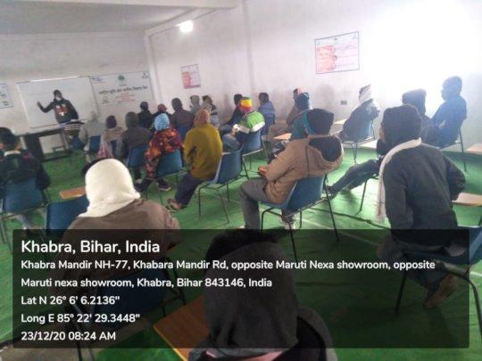 Training in Bihar