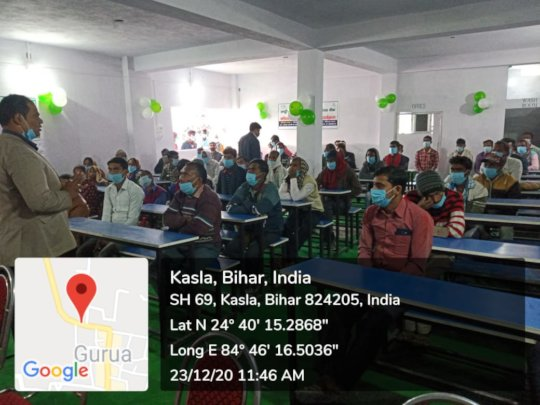 Training center in Bihar