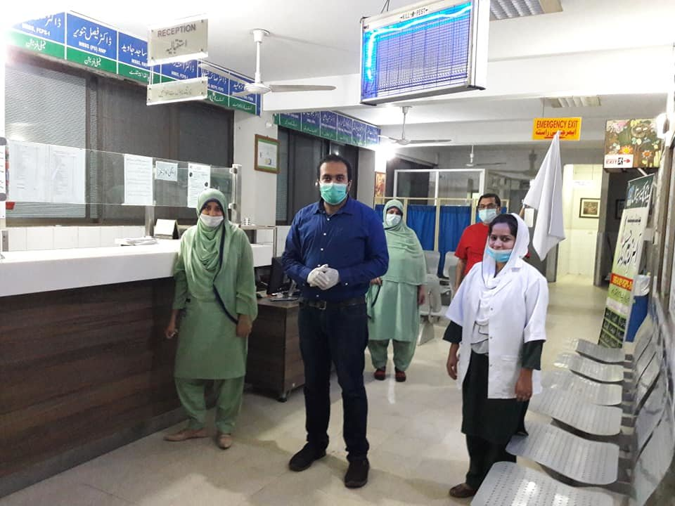 Our Hospital Staff
