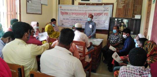 Awareness raising meeting on COVID 19 Management