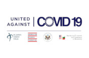 Support United Against COVID-19 Fund in Bulgaria