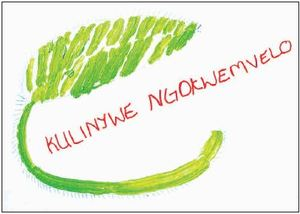 A Logo for Food Grown using Agro-Ecology