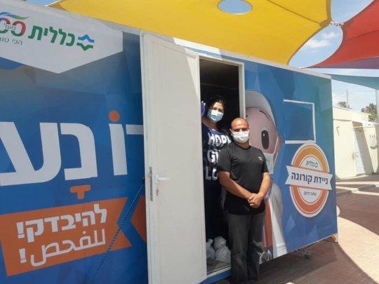 Mobile Coronavirus testing clinic in Naqab