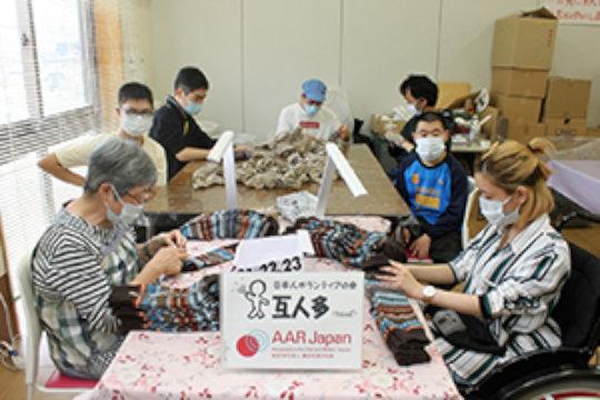 """We provided masks, etcto """"WorkSupport Shinonoi"""""""