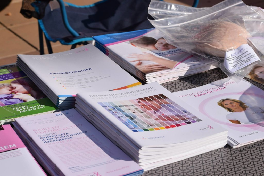 Our information brochures