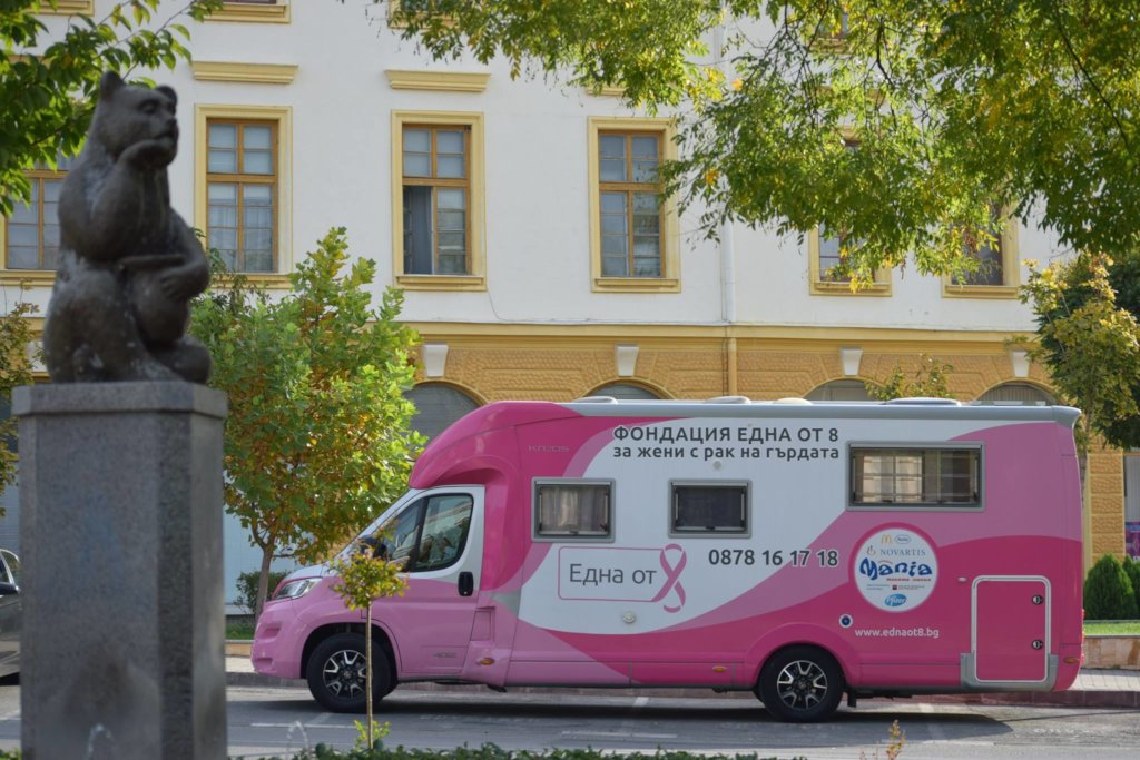 "Our mobile center - the ""Pink camper"""