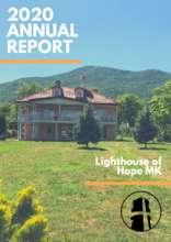 2020 Annual Report (PDF)