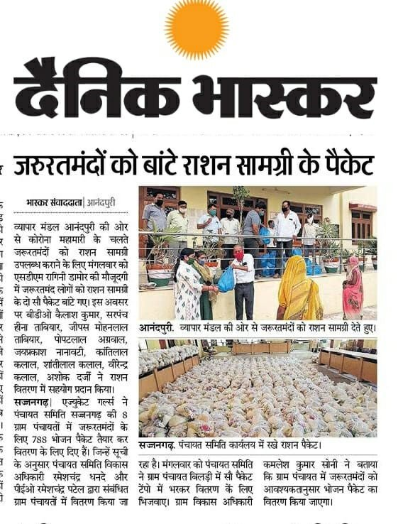 Coverage of our Relief Work in Local Newspaper